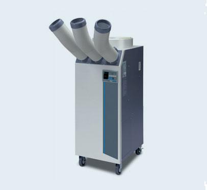 AW73 Spot Cooler